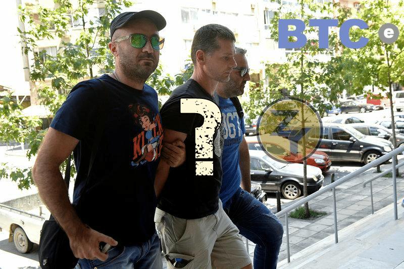 BTC-e scandal