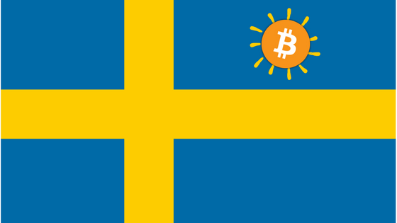 sweden digital currency