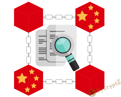 Blockchain Solutions Might be the Answer to China's National Audit Office Challenge