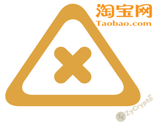 Crypto Fire Extinguished as Taobao Releases Ban Policy on Blockchain Services