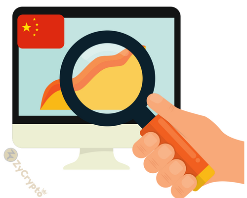 People's Bank of China would Continue to rectify Crypto Activity in China