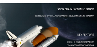 Odyssey (OCN) Successfully Builds Own Cross-Protocol Blockchain