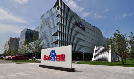 Baidu announced its new blockchain based project