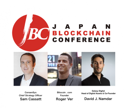 Crypto and Blockchain Big Whales to Meet at the 2018 Blockchain Conference in Japan