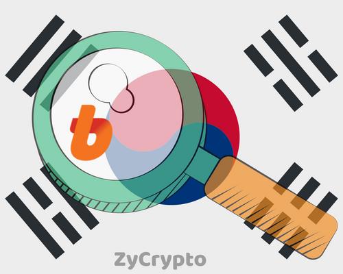 Korean Ministry Initiates Investigation Into Causes Of Bithumb Crypto Exchange Hack