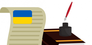 Ukraine Has No Plans of Legalizing Cryptocurrency Mining Anytime Soon