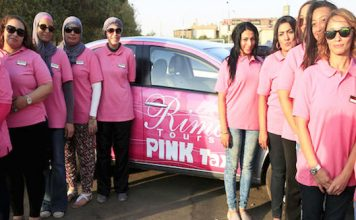 Pink Taxi. Safer rides for women by women