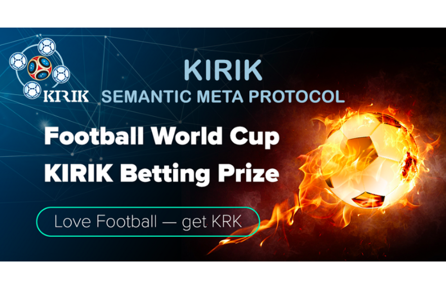 Kirik Blockchain Meta-Protocol Rewards Football Fans with Exciting Prizes