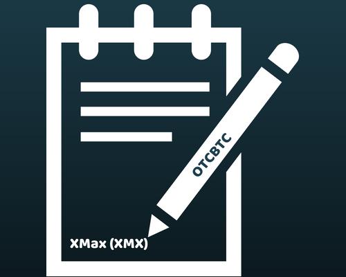 OTCBTC Lists XMX on OTC and Exchange Platform