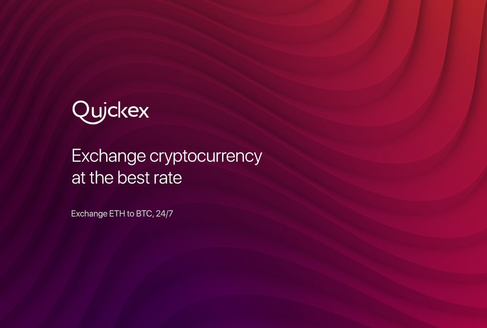 Quickex cryptocurrency exchange has successfully launched its highly innovative system that would offer crypto holders a safe, fast and efficient platform to buy, sell and exchange digital currencies and fiat seamlessly.