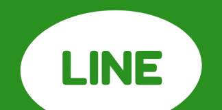 Line Commences Distribution of Cryptocurrency 'LINK' to Users