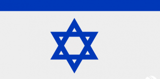Israel is Saving Millions for Crypto Investors, Cuts Down Crypto Taxes by 50%