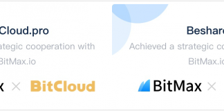 BitMax.io (BTMX.io) Partners with BitCloud & BeShare to Deliver Enhanced Trading Tools and Services