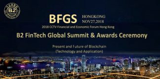 In Hong Kong This November: CCTV Financial and Economic Forum & B2 Fintech Technology Finance Global Summit