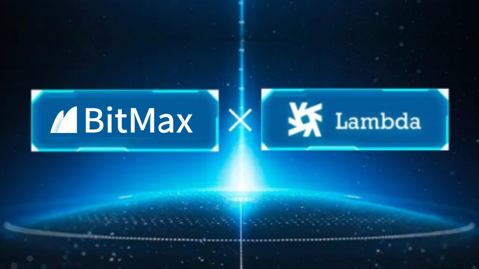 BitMax.io, the Innovative Digital Assets Trading Platform, Partners with Lambda, a Blockchain Infrastructure and Storage Solutions Provider