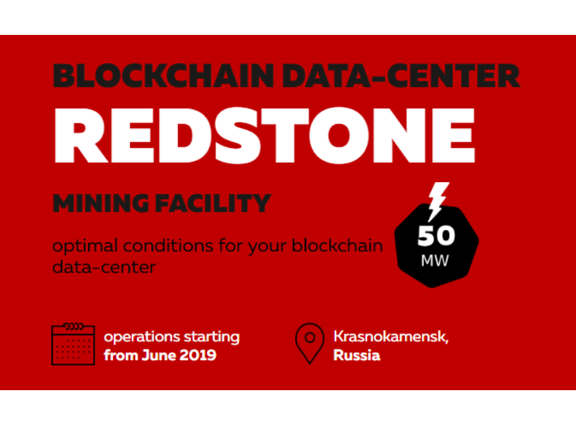 Redstone, Telecor's Data and Mining Facility Set to Launch in 2019
