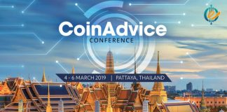 COINADVICE CONFERENCE 2019