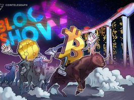 Festival of Decentralized Technology and the Startup Boost