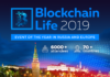 Blockchain Life 2019 Kicks Off On October 16th—17th, Moscow, Expocentre