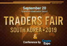 Traders Fair And Gala Night, Seoul