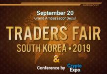 Traders Fair And Gala Night, Seoul