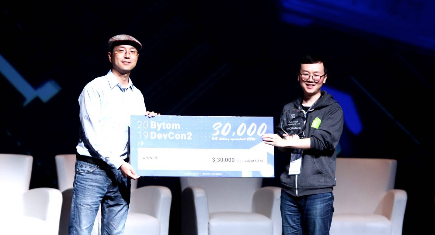 Bytom Blockchain Project Completes Hitch-Free 2019 Developer Conference