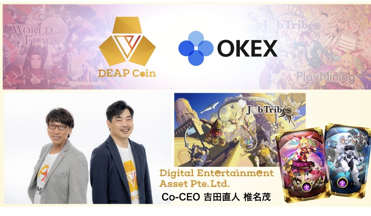 Digital Entertainment Asset (DEP's) Native Crypto DEAPcoin Goes Live on OKEx Exchange