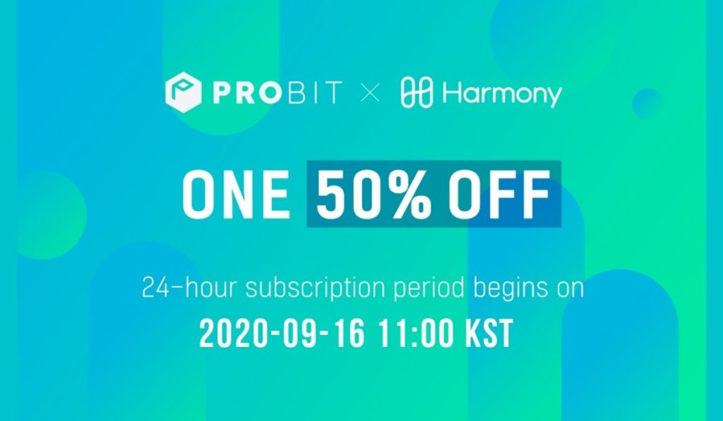 ProBit Exchange Announces Harmony Exclusive as Savvy Investors Capitalize on Skyrocketing Growth of Premium Tokens