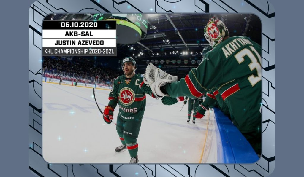 Exclusive NFT Ice Hockey Tokens: A large-scale project called KHL.cards launches on the Binance NFT marketplace